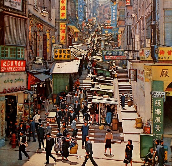 Hong Kong Street Scene by vintagetravel