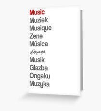 Music (10 languages) Greeting Card
