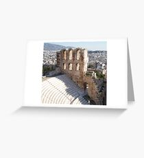 Acropolis Stadium Theater Greeting Card