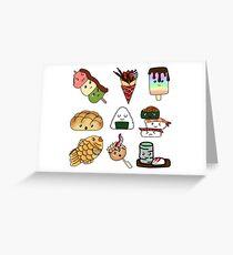 Food Food Food Yummy Food - Japanese food collection Greeting Card