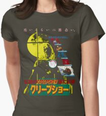 Creepshow (Japanese Art) Womens Fitted T-Shirt
