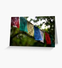 Tibetan Buddhist Prayer Flags Greeting Card