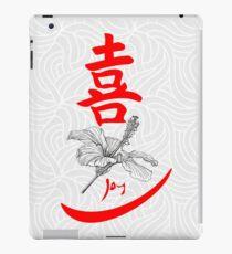 Kanji, Japanese characters. Joy iPad Case/Skin