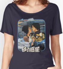 Dune (Japanese Art) Women's Relaxed Fit T-Shirt