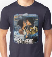 Dune (Japanese Art) Unisex T-Shirt