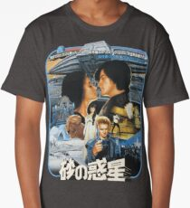 Dune (Japanese Art) Long T-Shirt