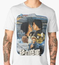 Dune (Japanese Art) Men's Premium T-Shirt