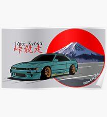 Tōge Kyōsō - Green Poster