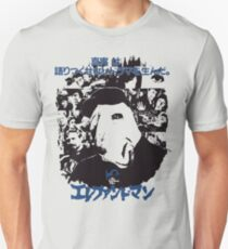 Elephant Man (Japanese Art) Unisex T-Shirt