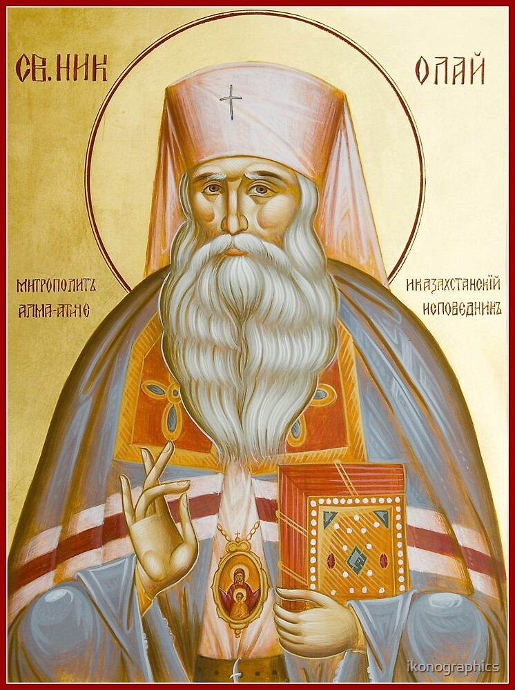 St Nicholas the Confessor of Alma Ata and Kazakhstan by ikonographics