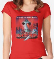 Friday the 13th Part VIII (Japanese Art) Women's Fitted Scoop T-Shirt