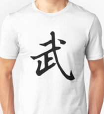 Wu in Chinese Character Unisex T-Shirt