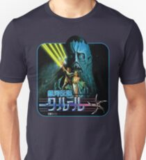 Japanese Krull T-Shirt