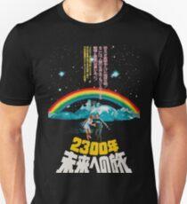Logan's Run (Japanese Art) T-Shirt