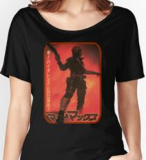 Mad Max (Japanese Art) Women's Relaxed Fit T-Shirt