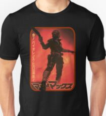 Mad Max (Japanese Art) Unisex T-Shirt