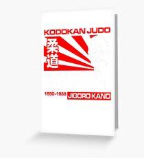JAPAN GRANDMASTER JUDO JIGORO KANO Greeting Card