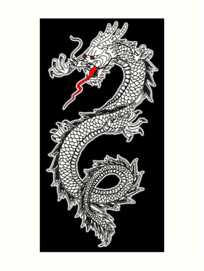 Chinese Dragon Snake Tattoo Symbol Chinese Oriental Far East