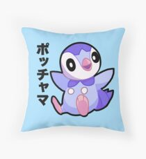 Piplup Throw Pillow