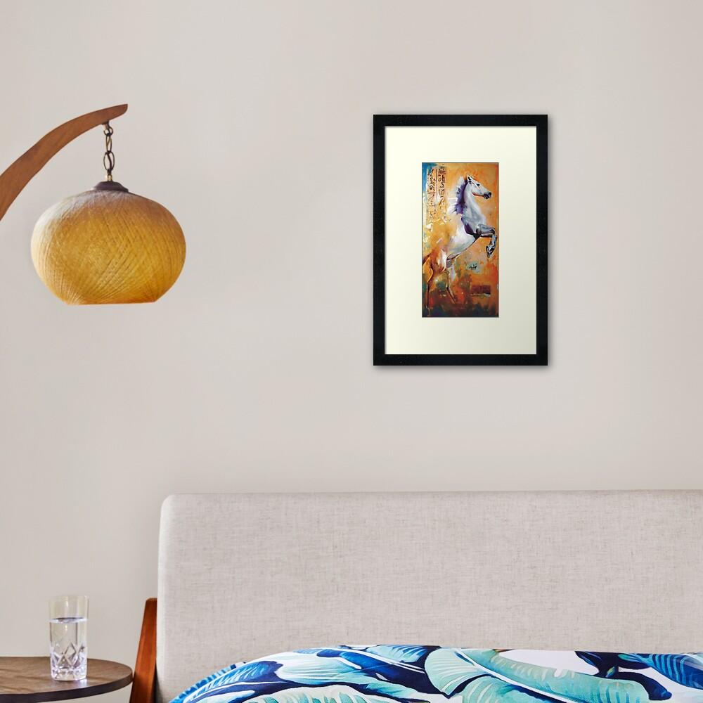 Sanscrit Framed Art Print