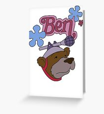 Gentle, Ben....No Ben! Greeting Card