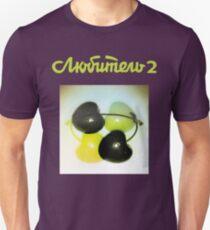 Lubitel 2 Cerezas doble exposición Unisex T-Shirt
