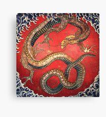 Hokusai, DRAGON, Katsushika Hokusai, Japan, Japanese, Wood block, print Canvas Print