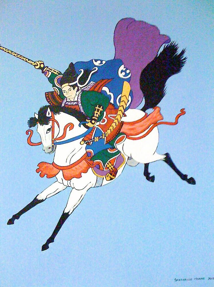 Samurai Warrior by Shulie10