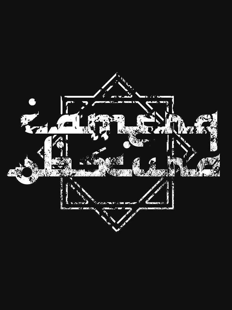 Camera Obscura (Logo/Grunge) by sangokyu