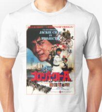 Project A Unisex T-Shirt