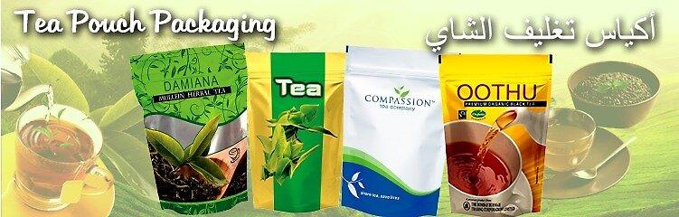 أكياس الشاي(Tea bags) by plasticbags111