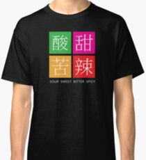 Chinese Food Flavors Spicy Life Classic T-Shirt