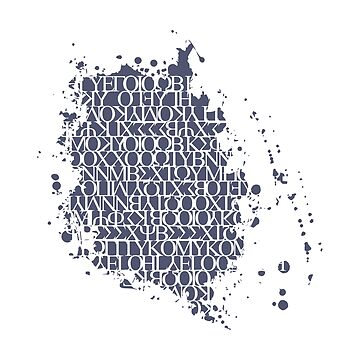 Spilled letters by iraybi