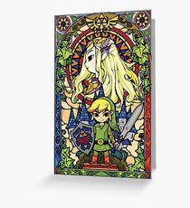 Zelda & Link Greeting Card