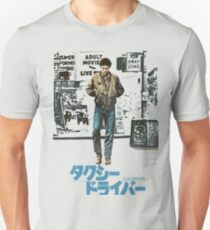 Taxi Driver (Japanese Art) T-Shirt