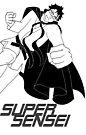 « Super Sensei (Aikidrôle) » par E-Maniak