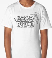 Star Lord's Alien Shirt Long T-Shirt