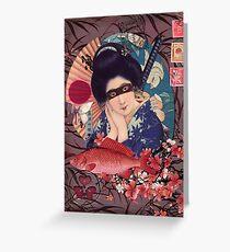 Collage Geisha Samurai in Coral, Indigo and Marsala Greeting Card
