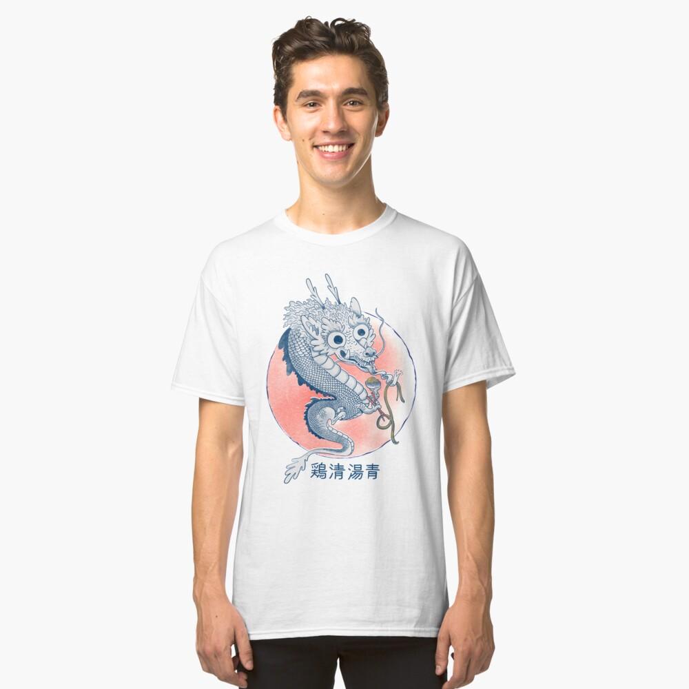 Ramen Boy Camiseta clásica