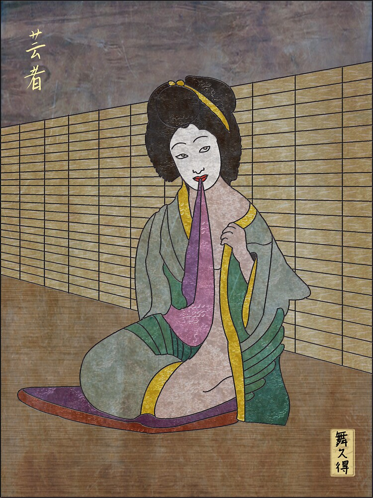 Geisha Kneeling by Mike Connor