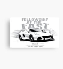 Fellowship of the Fast Canvas Print