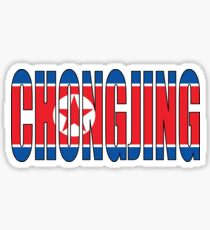 Chongjing Sticker