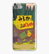 Mystery Shack in Japan iPhone Case/Skin