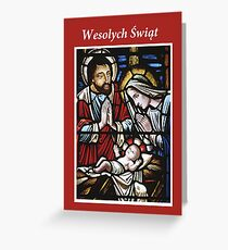 Christmas Holy Family, German, Stained Glass  Greeting Card