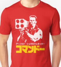 COMMANDO IN JAPANESE STYLE  T-Shirt