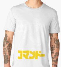 COMMANDO IN JAPANESE STYLE  Men's Premium T-Shirt