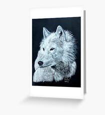 Arctic Wolf Greeting Card