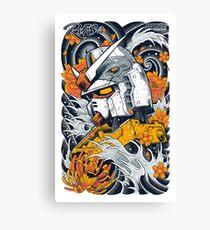 Gundam Canvas Print