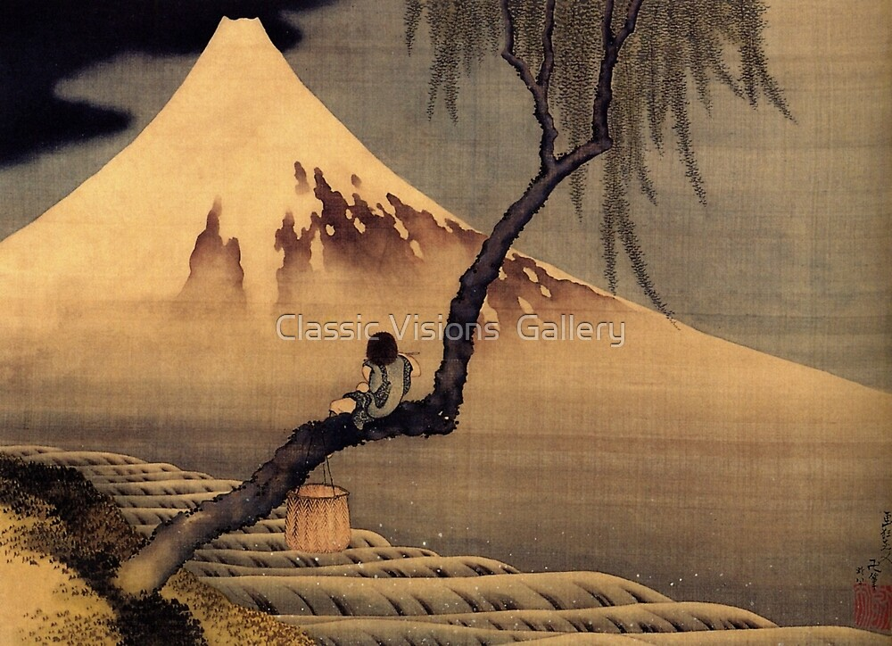 'Boy In Front Of Fujiama' by Katsushika Hokusai (Reproduction) by Roz Abellera