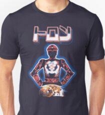 Japanese Tron Unisex T-Shirt